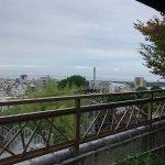 Photo de Shin Kadoya