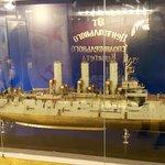 Kreuzer Aurora - Exponat im Museum