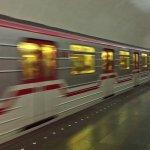 Photo of Metro Tbilisi