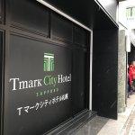 Foto de Tmark City Hotel Sapporo