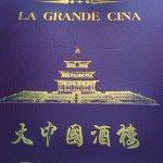 Photo of Ristorante La Grande Cina
