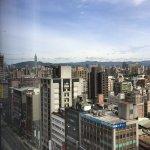 Foto de The Okura Prestige Taipei