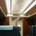 Odakyu Limited Express Romancecar Photo