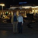 Photo of Kitai-Gorod and Ulitsa Varvarka