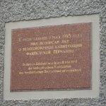 Photo of German-Russian Museum Berlin-Karlshorst