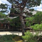Photo of Kyoto Royal Hotel & Spa