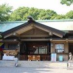 Foto de Togo Shrine
