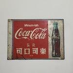 Foto de Centro del Patrimonio de Chinatown