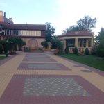 Photo of Nadezhda Park-Hotel