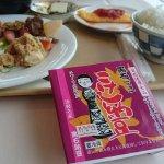 Photo de Hirosaki Park Hotel