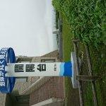 Photo of Kaiyodai