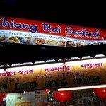 Chiangrai Seafood照片