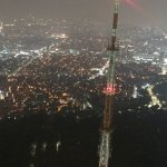Photo of N Seoul Tower