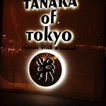 Photo of Tanaka of Tokyo West