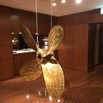 Foto de Hotel Ryugu