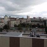 Photo of Marins Park Hotel Novosibirsk