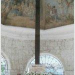 Magellan's Cross Foto