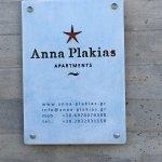 Photo de Anna Plakias Apartments