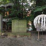 Photo of Nogi Shrine