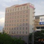 Photo of Hotel Sunroute Nagano Higashiguchi