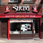The front of our restaurant - 'best curry house in the UK 2015'