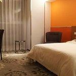 Dazhong Airport Hotel Foto