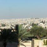 Photo de InterContinental Amman