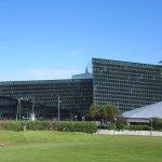Foto de Harpa Reykjavik Concert Hall and Conference Centre