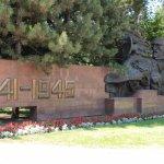 Park Named After Panfilov's 28 Guardsmen Foto