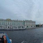 Foto de Neva Embankments