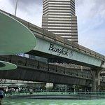 Photo de MBK Center (Ma Boon Khrong Center)