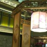 Fairmont Peace Hotel Foto