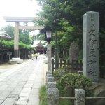 Photo of Hisaizu Shrine