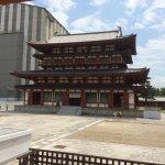 Photo de Yakushiji Temple