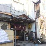 Photo of Soba-dokoro Daimon