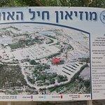 Foto de Hatzerim Israel Airforce Museum