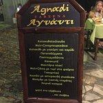 Photo of Taverna Agnanti