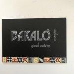 Photo de Bakalo