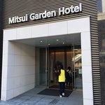 Photo of Mitsui Garden Hotel Ueno