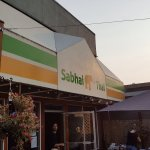 Photo of Sabhai Thai Restaurant Ltd