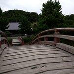 Photo of Shomyo-ji Temple