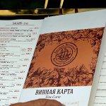 Le menu: la carte des vins