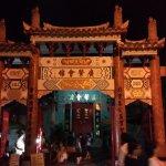 Quang Trieu (Cantonese) Assembly Hall Foto