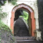 One of the entrance gates.
