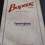 menu that have seen better times - like the quality of service