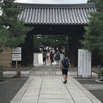 Foto de Daitoku-ji Temple