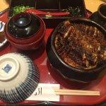 Photo de Atsuta Horaiken, Matsuzakaya