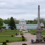 Photo of Kuskovo Estate
