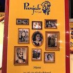 Photo de Punjab