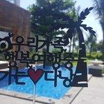 Foto de Vinpearl Da Nang Resort & Villas